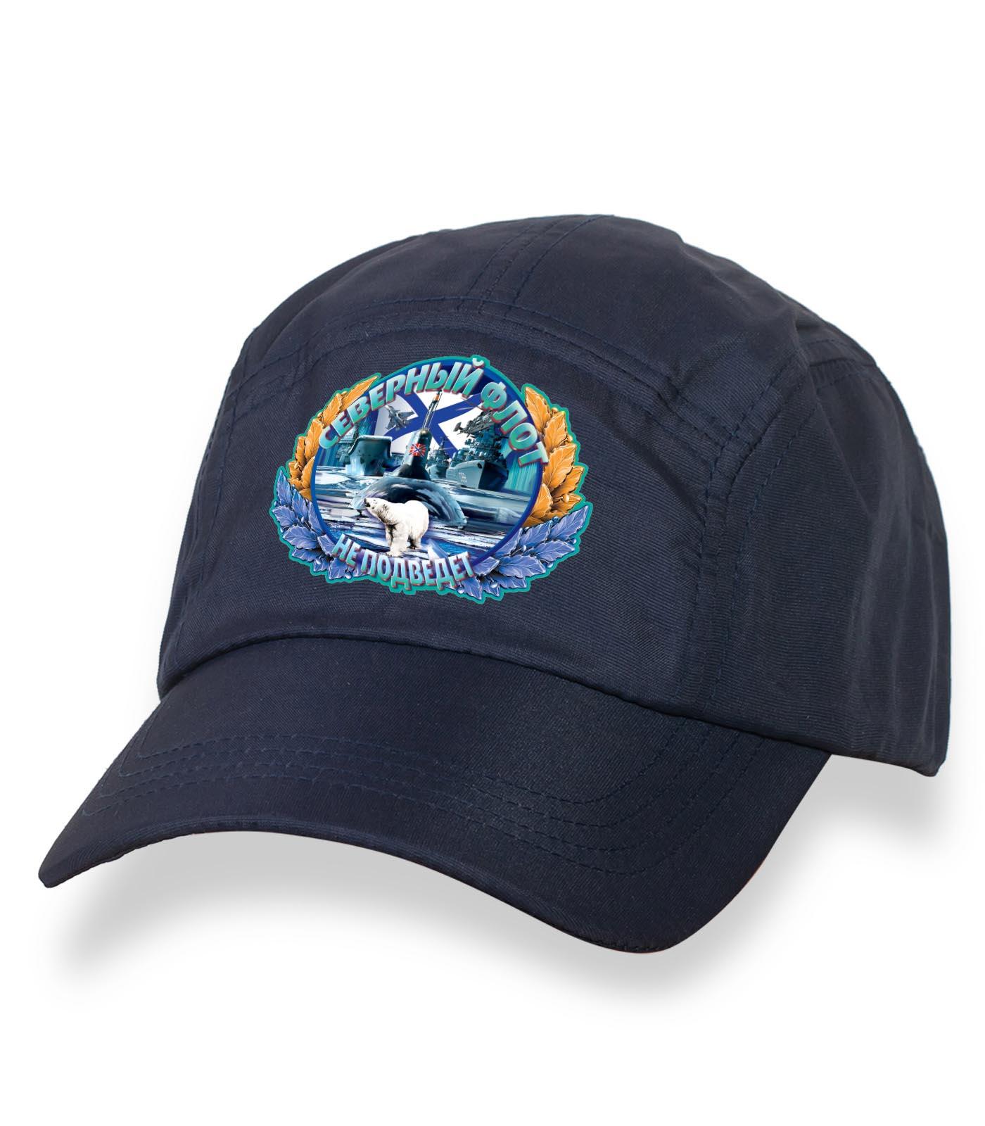 Крутая темно-синяя бейсболка с термонаклейкой Северный Флот