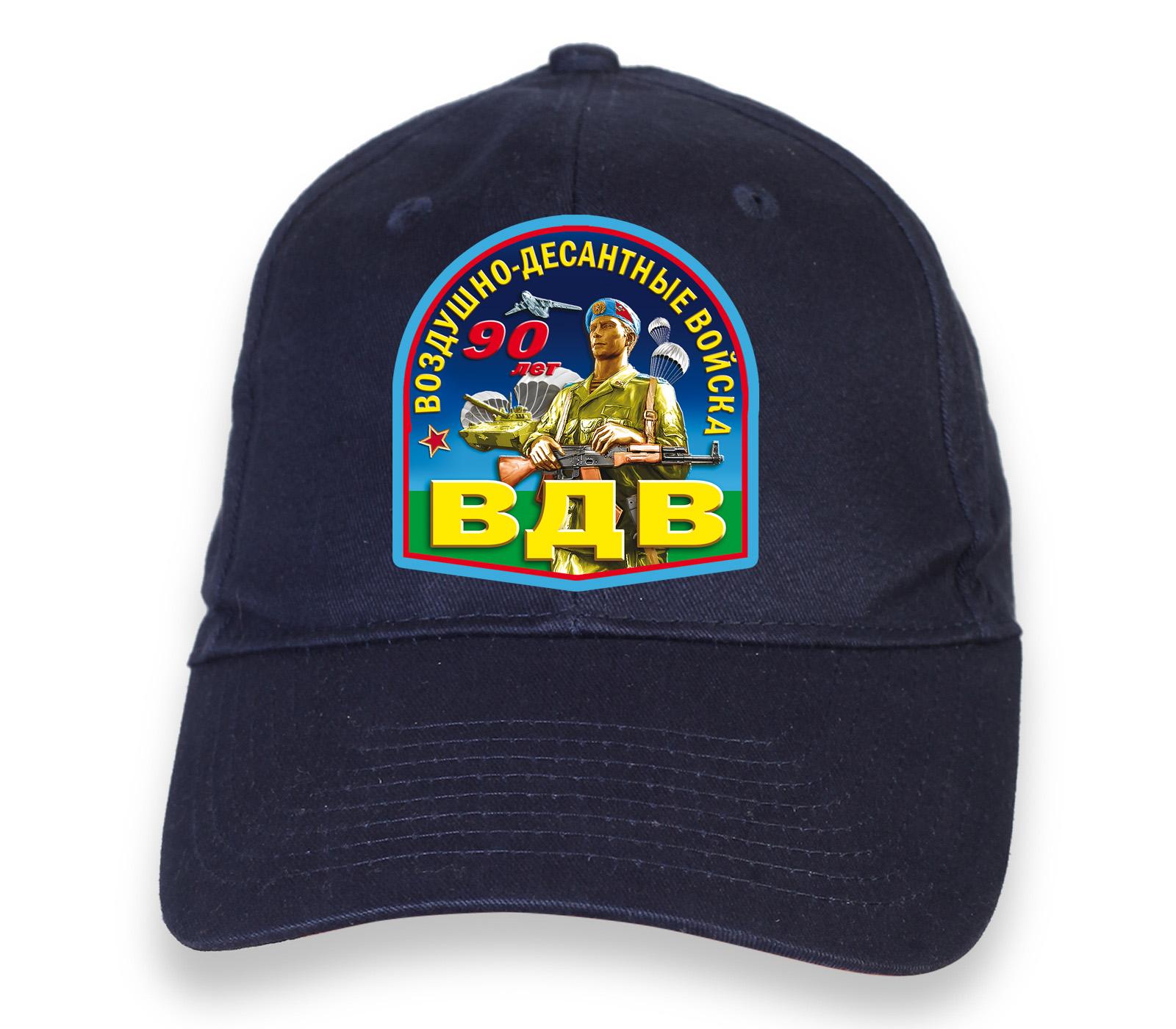 Купить крутую темно-синюю бейсболку с термотрансфером 90 лет ВДВ в подарок