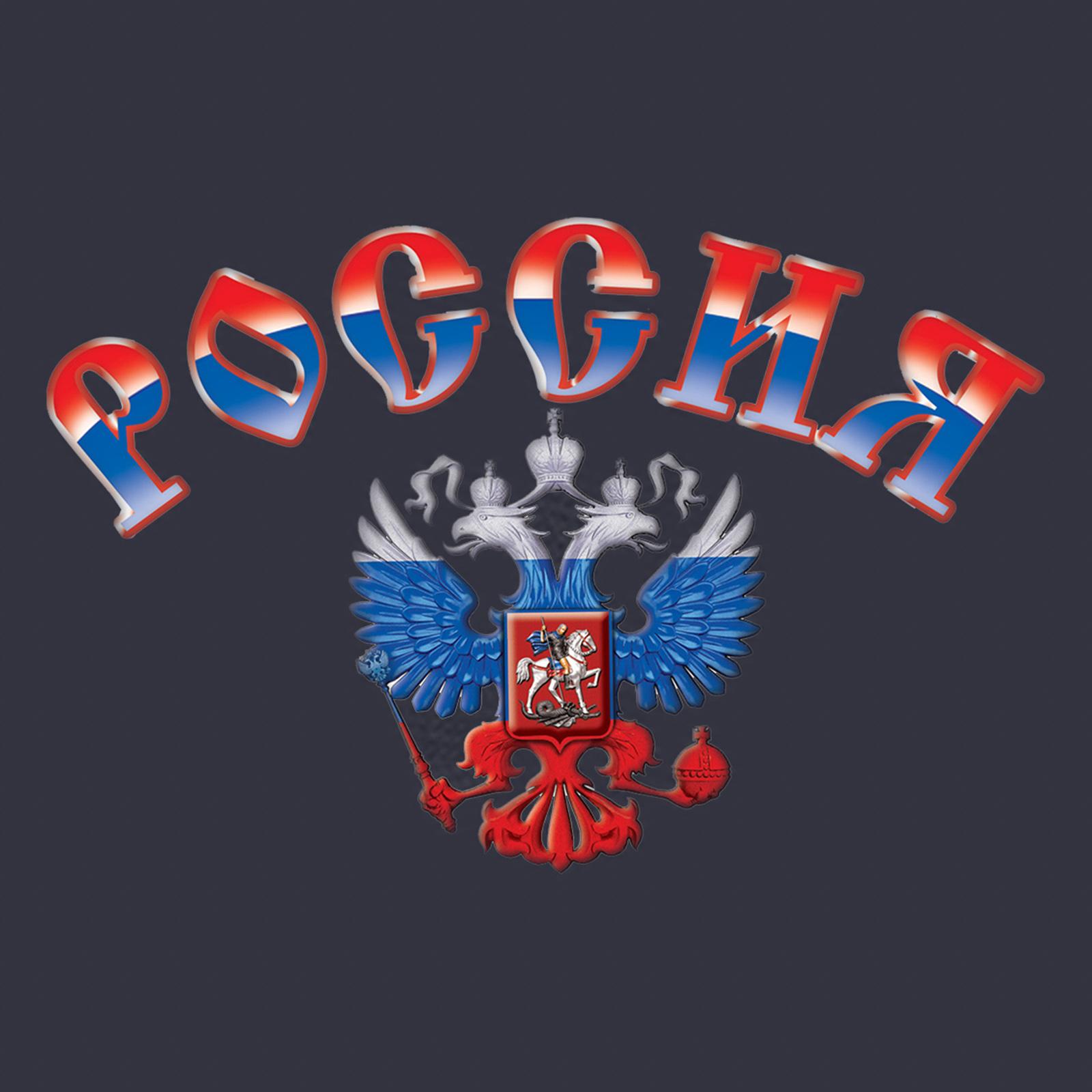 Купить крутую темно-синюю бейсболку с термотрансфером РОССИЯ по низкой цене