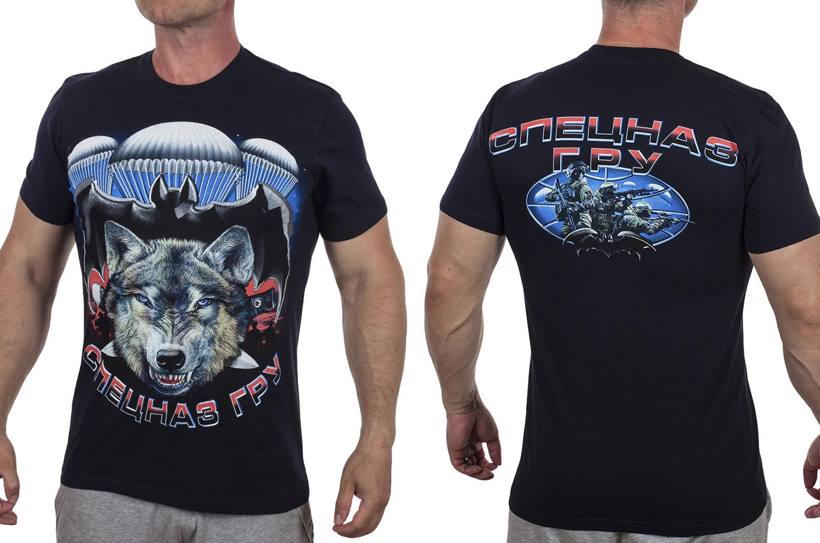 """Крутая темно-синяя футболка """"Спецназ ГРУ"""" с доставкой"""