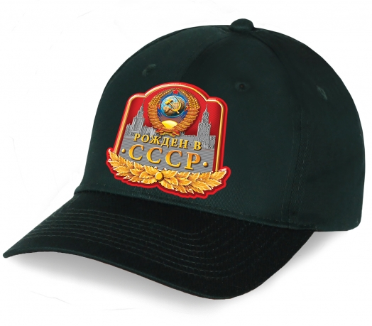 Крутая темно-зеленая бейсболка с принтом «Рожден в СССР»