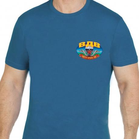 Крутая васильковая футболка ВДВ