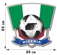 Крутая виниловая наклейка фанату Nigeria