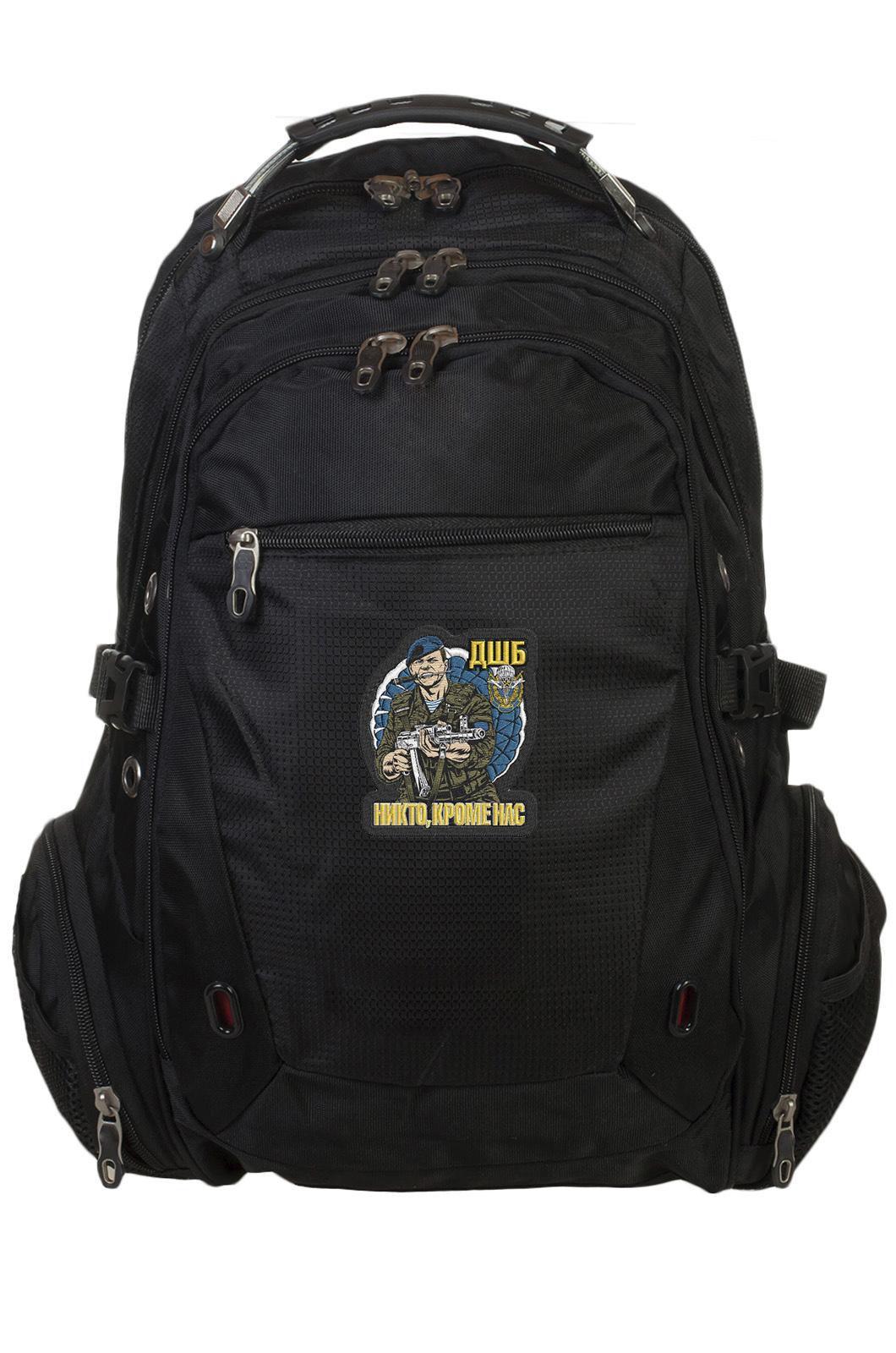 Крутой черный рюкзак с эмблемой ДШБ Никто, кроме нас!