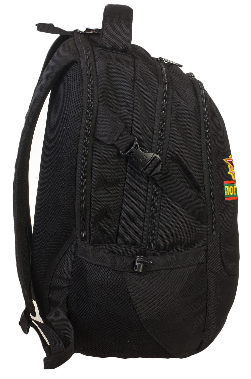 Крутой эргономичный рюкзак с нашивкой Погранвойска - заказать выгодно