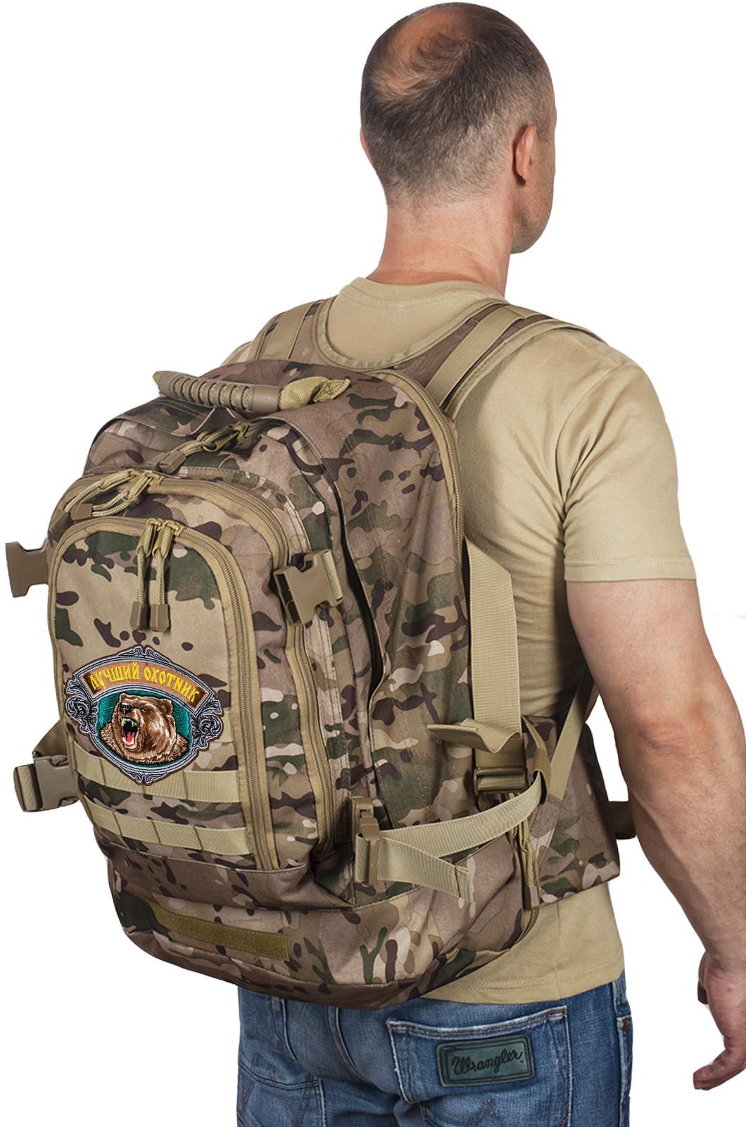 Крутой камуфляжный рюкзак с нашивкой Лучший Охотник - купить с доставкой