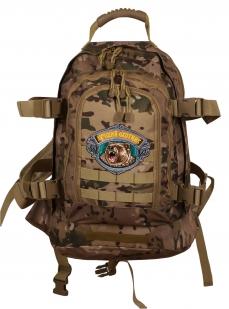 Крутой камуфляжный рюкзак с нашивкой Лучший Охотник - купить по низкой цене