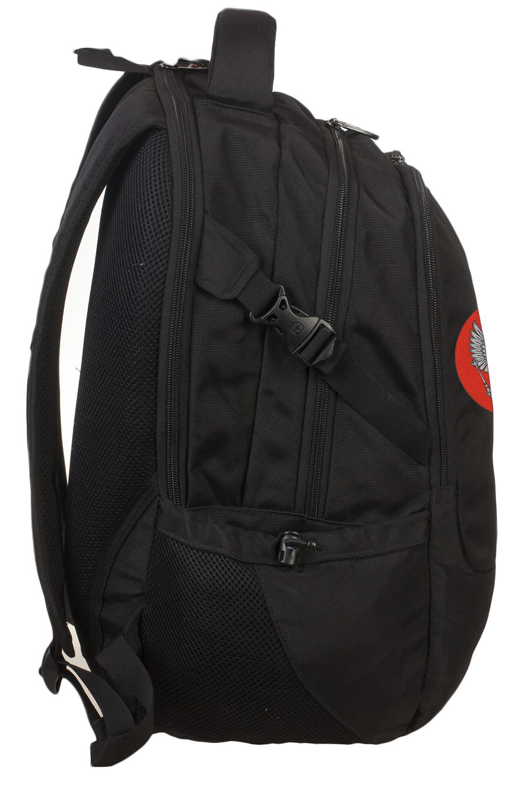 Крутой надежный рюкзак с нашивкой Герб России - заказать в розницу
