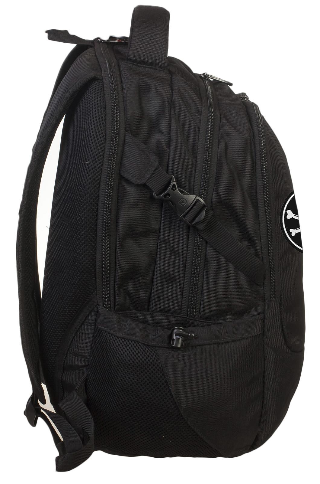 Крутой надежный рюкзак с нашивкой Пиратский флаг - купить онлайн