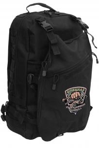 Крутой надежный рюкзак с нашивкой Рыболовный Спецназ - заказать в розницу