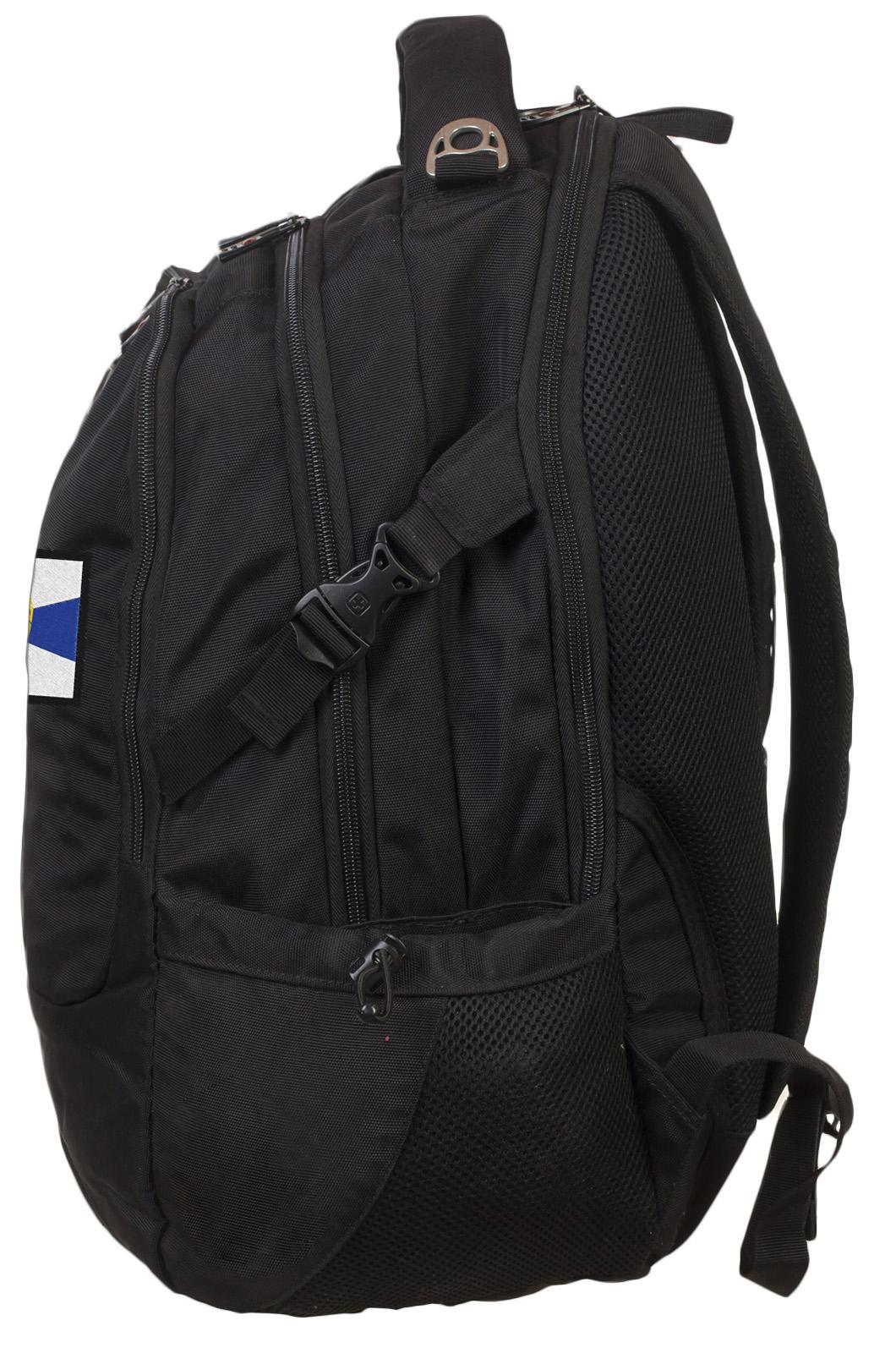 Крутой оригинальный рюкзак с нашивкой ФСО - купить онлайн