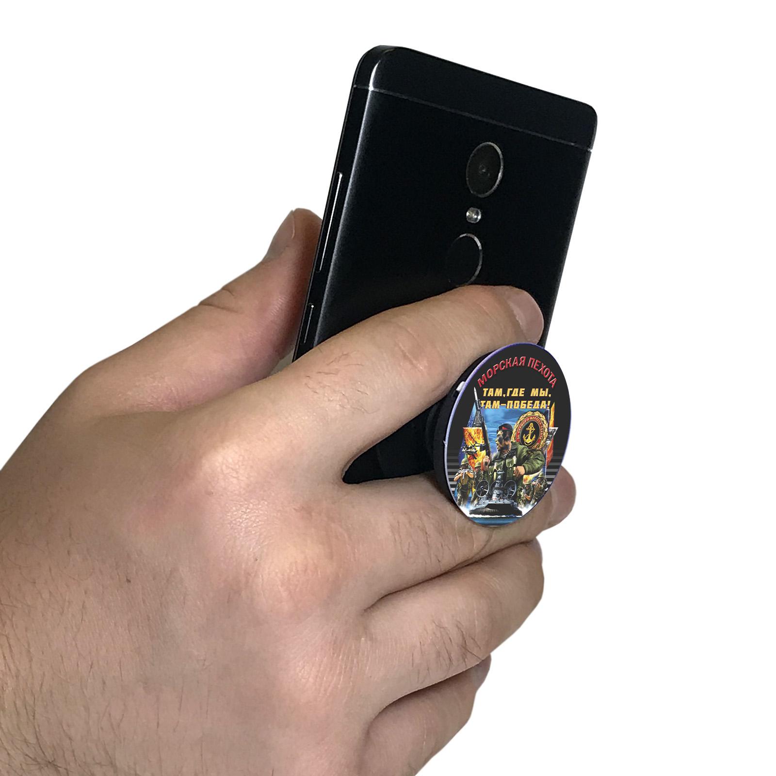 Крутой попсокет на телефон Морпеха по символической цене