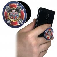 """Крутой попсокет на телефон """"Военная разведка"""""""