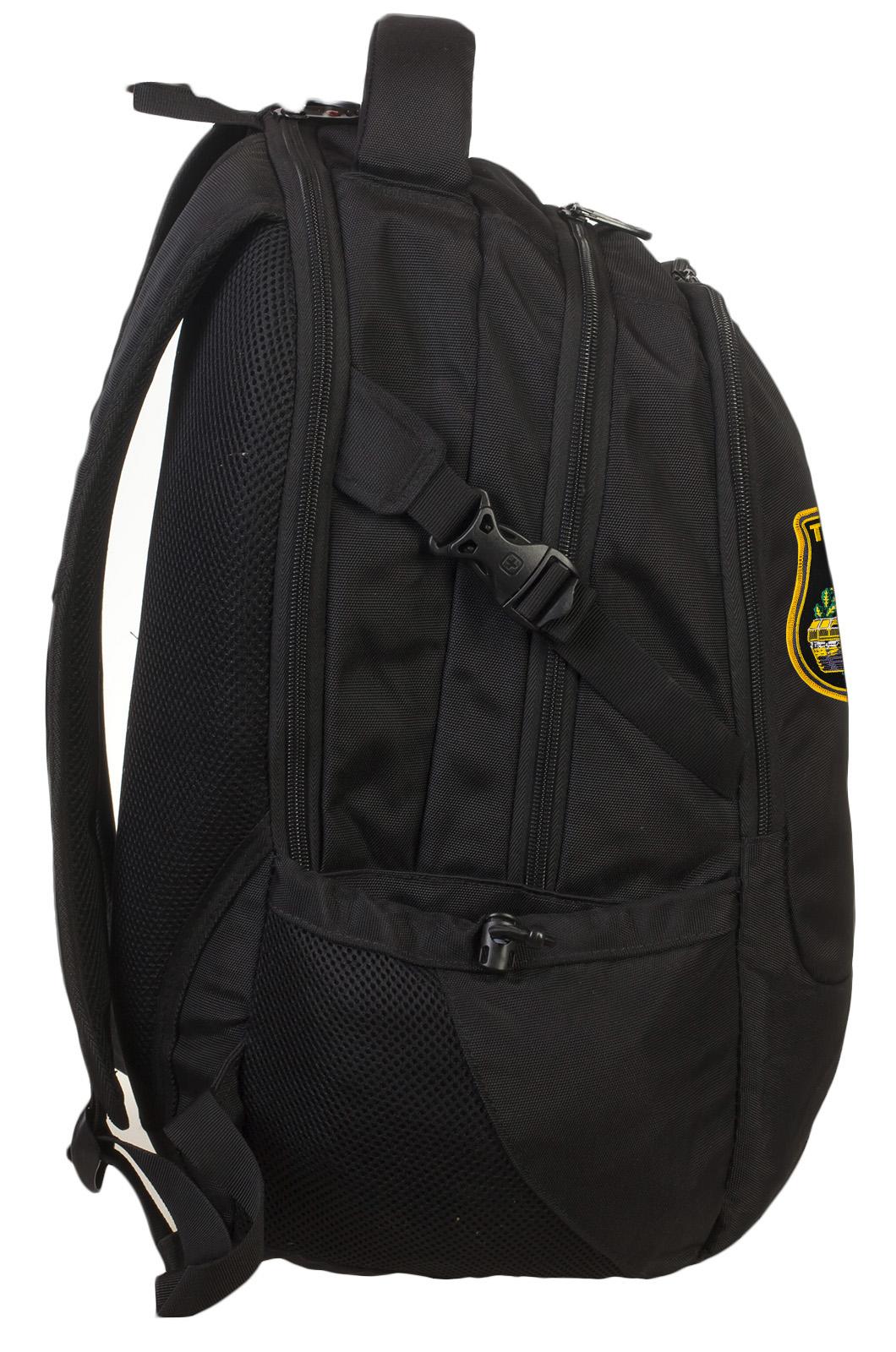 Крутой практичный рюкзак с нашивкой Танковые Войска - купить выгодно