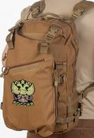 Крутой рейдовый рюкзак с нашивкой Герб России