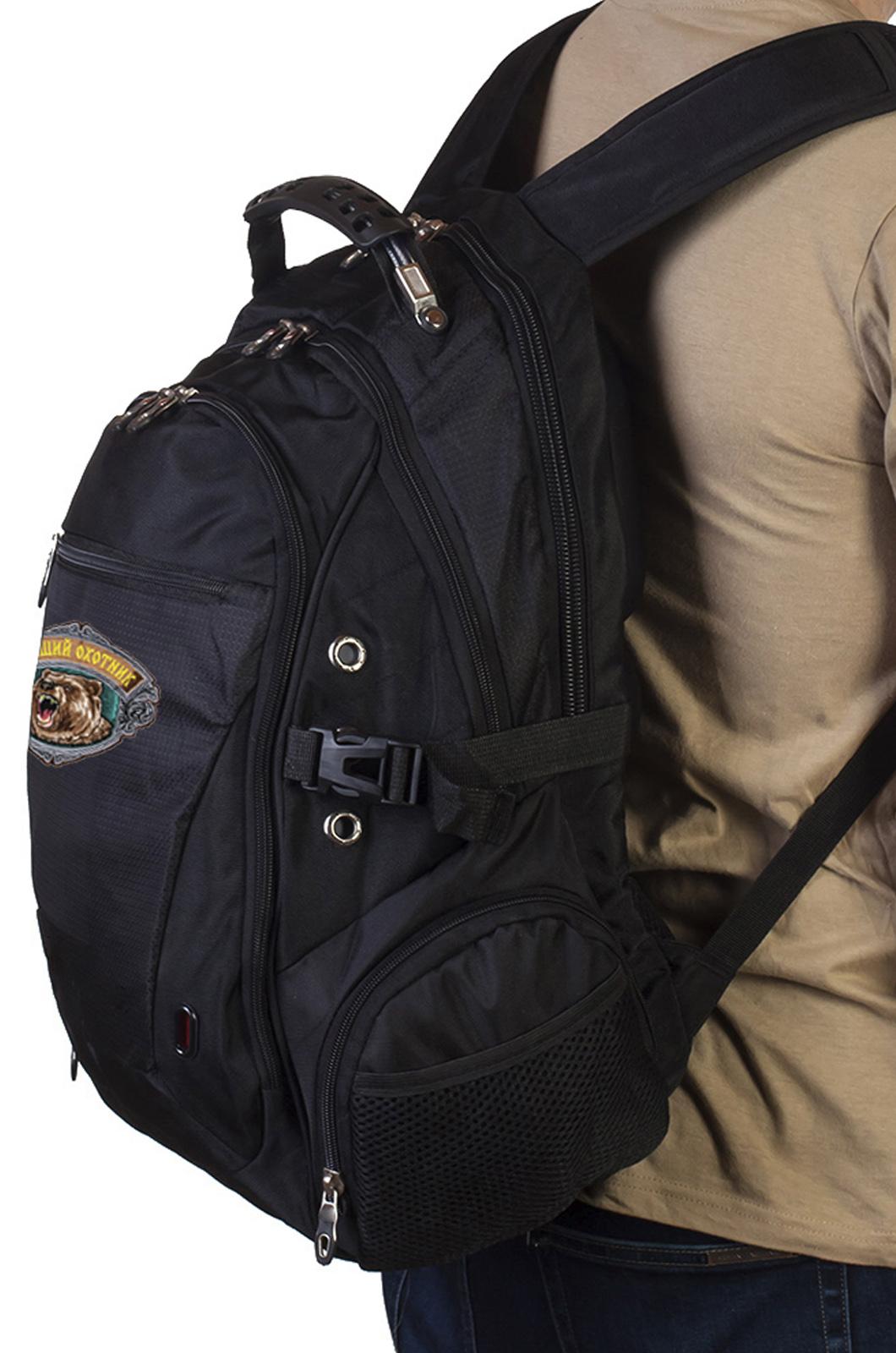 Крутой рюкзак с нашивкой Лучший охотник.
