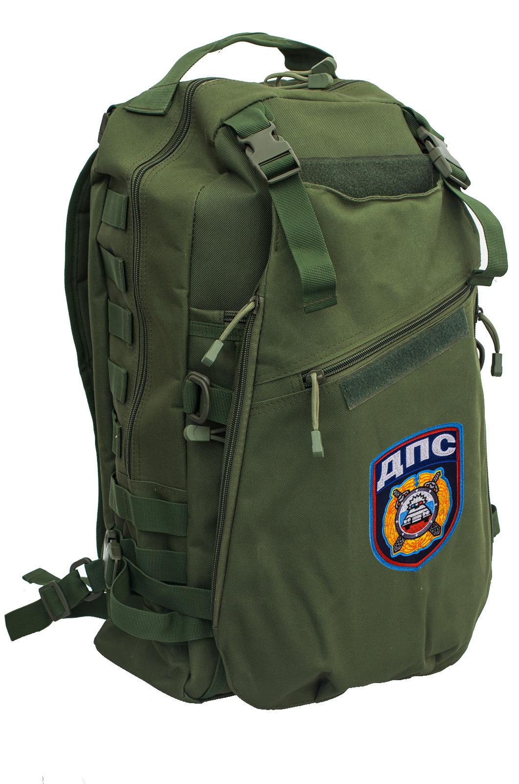 Крутой тактический рюкзак с нашивкой ДПС - заказать выгодно
