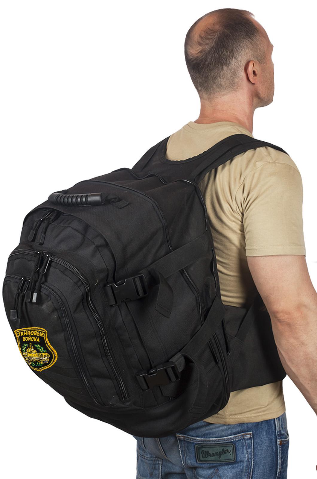 Крутой удобный рюкзак с нашивкой Танковые Войска - купить выгодно