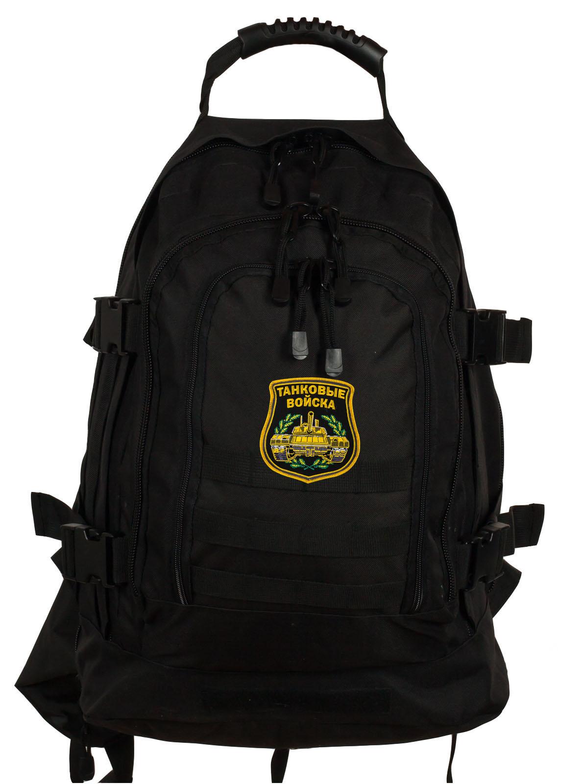 Крутой удобный рюкзак с нашивкой Танковые Войска - купить по низкой цене