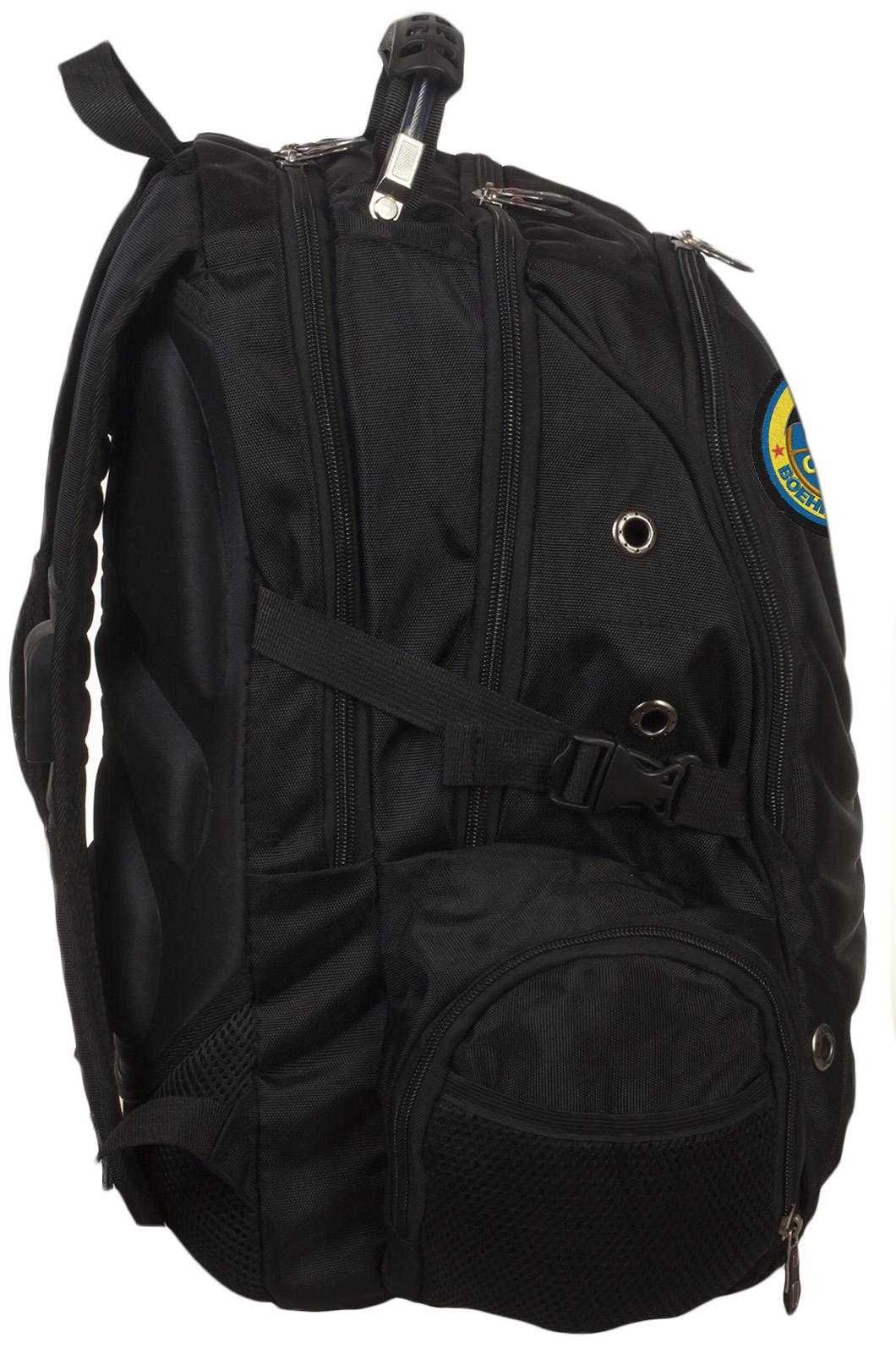 Крутой вместительный рюкзак с нашивкой Спецназ ГРУ - купить онлайн