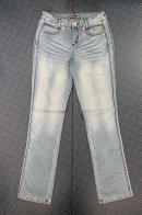 Крутые голубые джинсы от 4wards