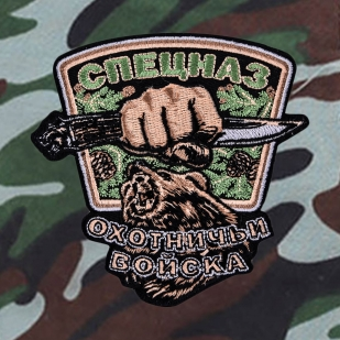 Крутые камуфляжные шорты с эмблемой Охотничьего спецназа купить выгодно