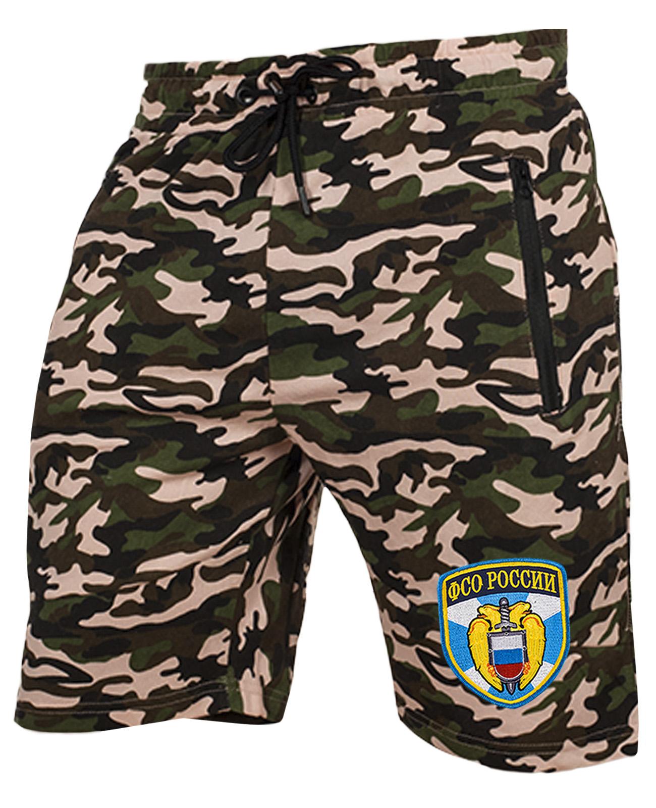 Крутые камуфляжные шорты с нашивкой ФСО