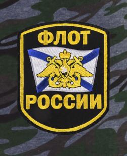 Крутые темные шорты с нашивкой Флот России