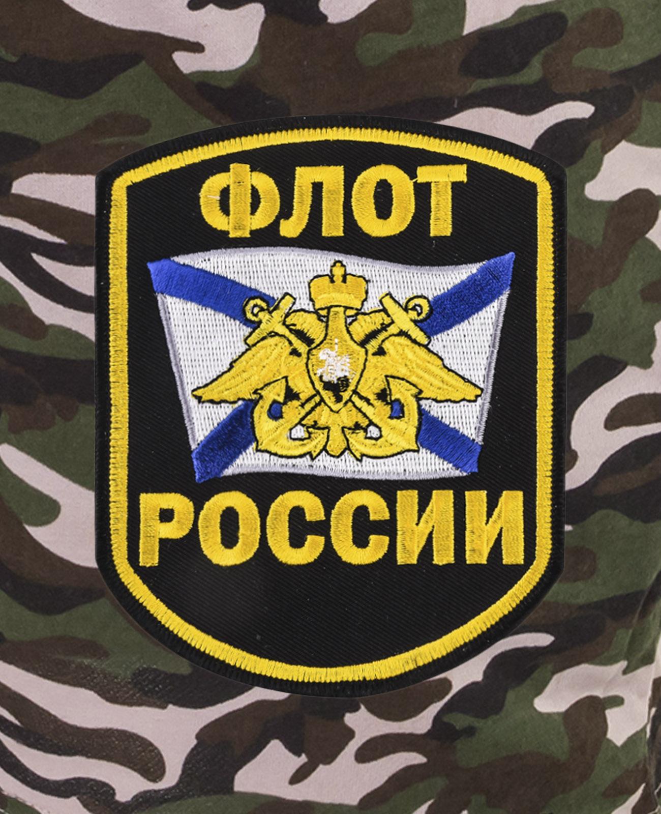 Крутые удлиненные шорты с нашивкой Флот России