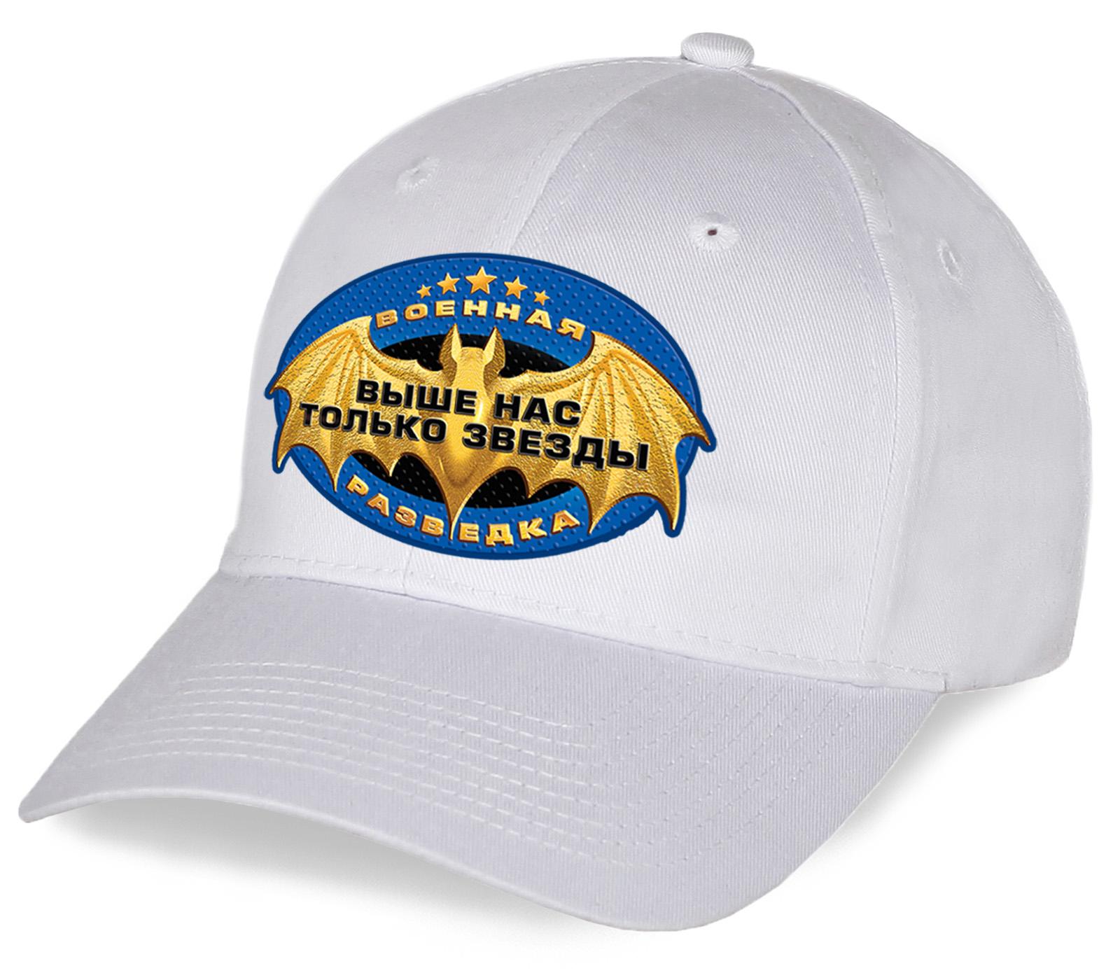 Крутым парням от дизайнеров Военпро – белоснежная кепка с принтом «Выше нас только звезды». Эксклюзивная серия для клиентов Военпро!