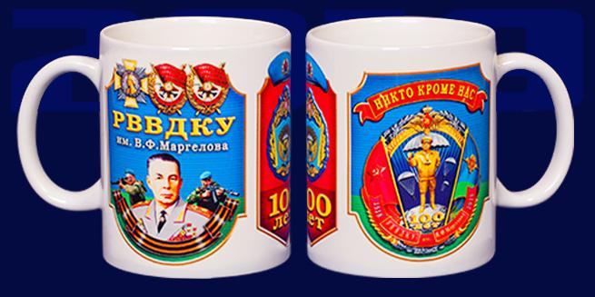 Подарочная кружка к 100-летию военного училища ВДВ г. Рязань