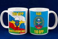 Кружка «110 отдельная разведывательная рота ВДВ»