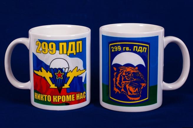 Кружка «299 парашютно-десантный полк ВДВ»