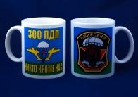 Кружка «300 парашютно-десантный полк ВДВ»