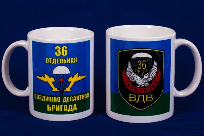 Кружка «36 ОВДБр ВДВ»