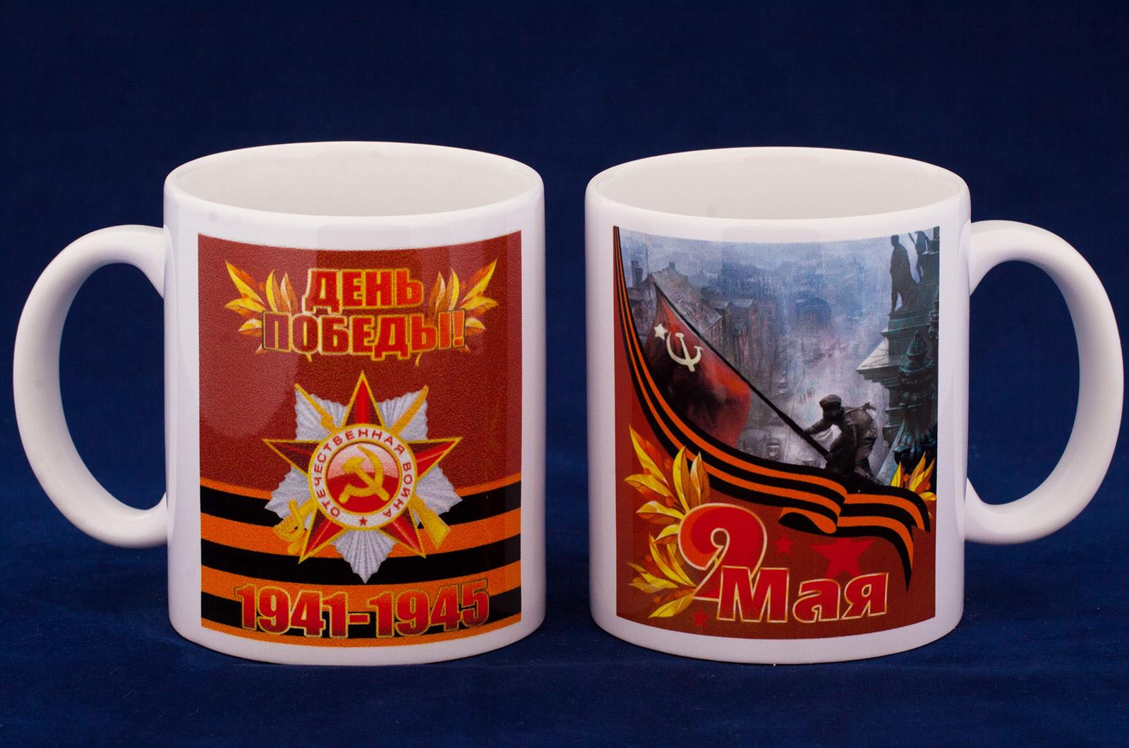 Кружки керамика ко Дню Победы