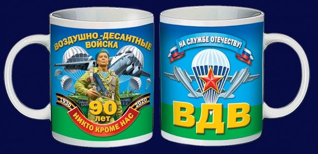 """Кружка """"90 лет Воздушно-десантным войскам"""""""