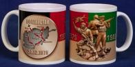 """Кружка """"Афганистан 1979-1989"""""""