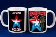 Кружка «Армия России»