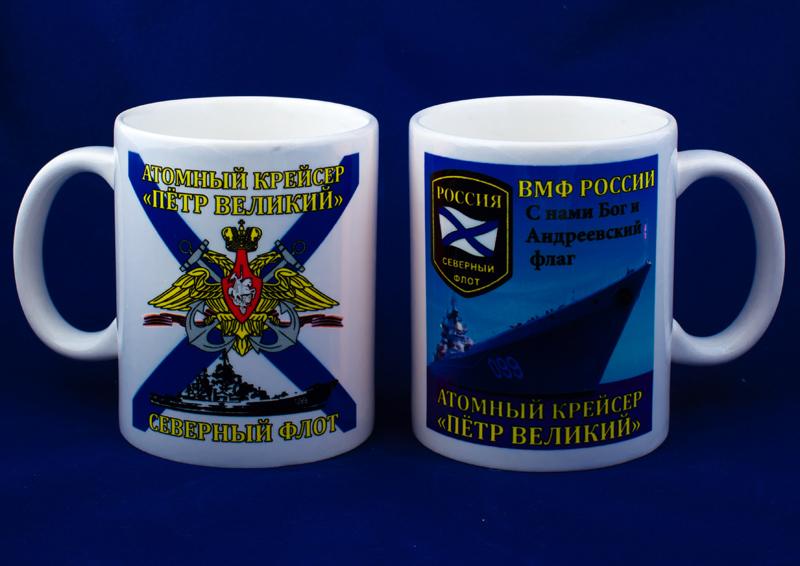 Кружка Атомный крейсер «Пётр Великий»