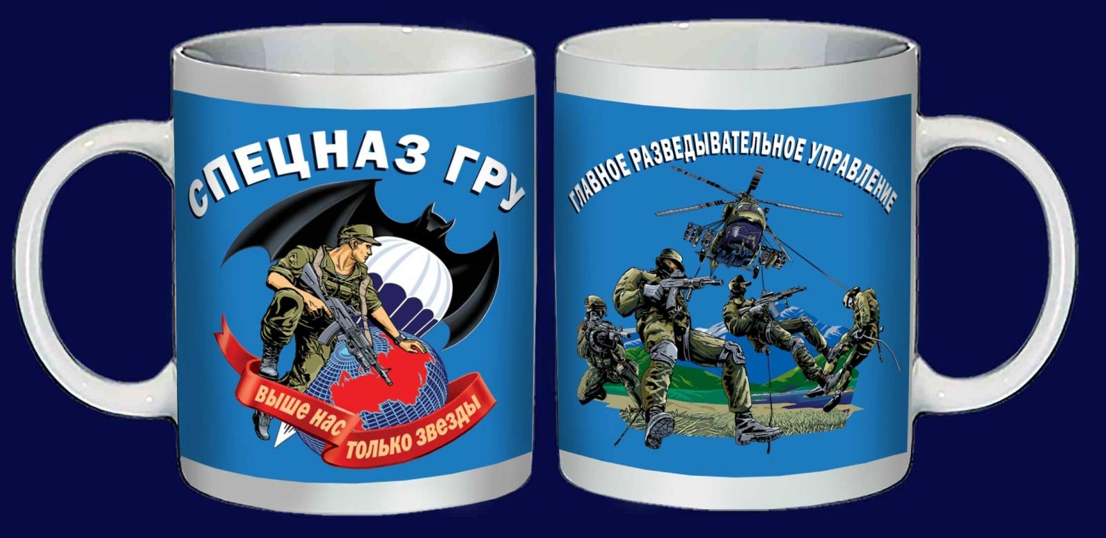 """Кружка авторского дизайна """"Спецназ ГРУ"""""""