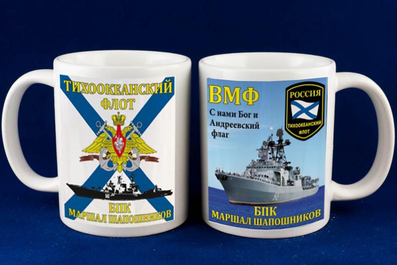 Кружка БПК «Маршал Шапошников»