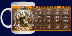 Кружка для охотника с календариком-2019 по выгодной цене