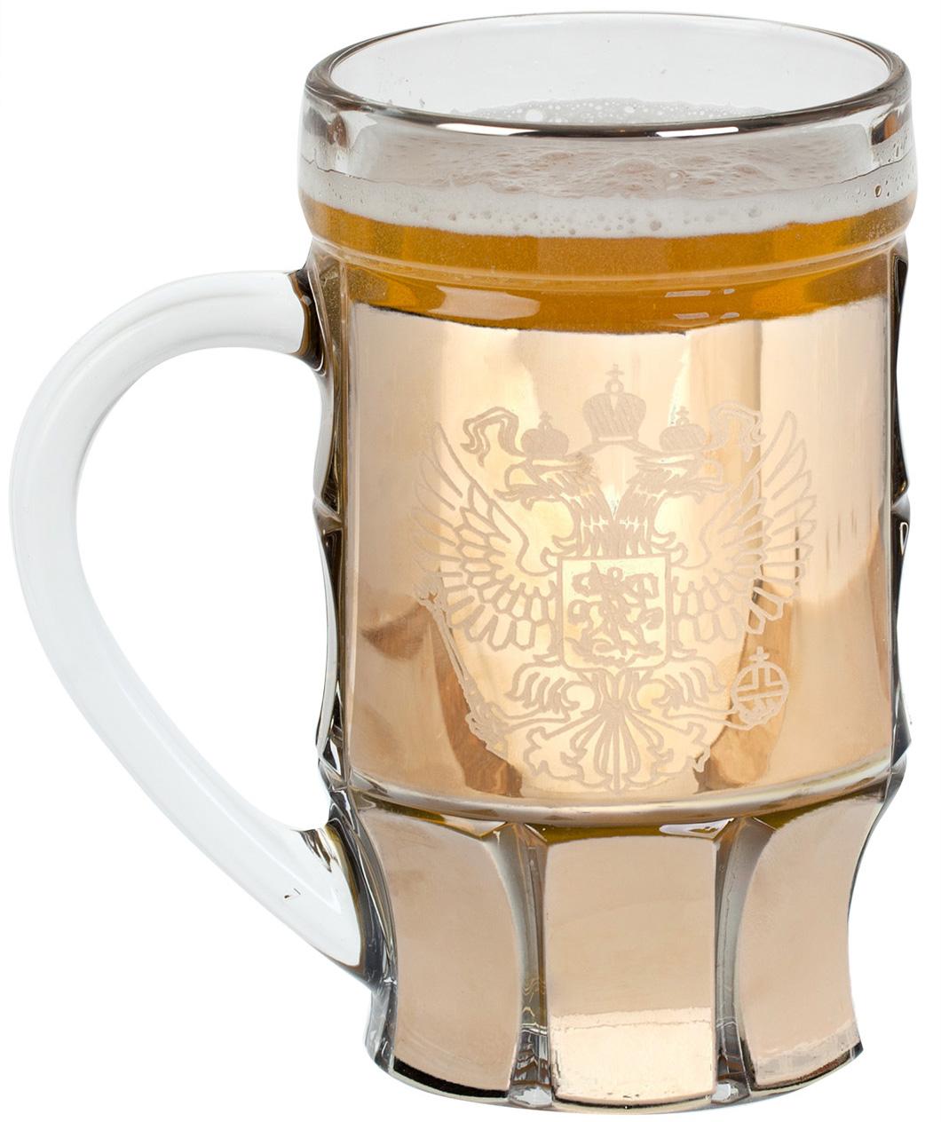 """Кружка для пива """"Герб РФ"""" - купить недорого"""
