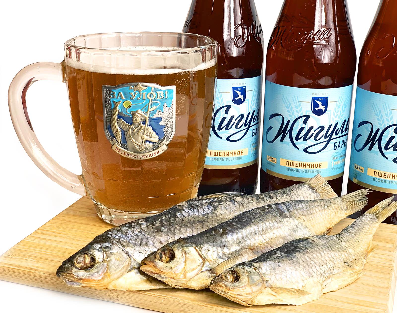 Купить на подарок рыбаку кружку для пива