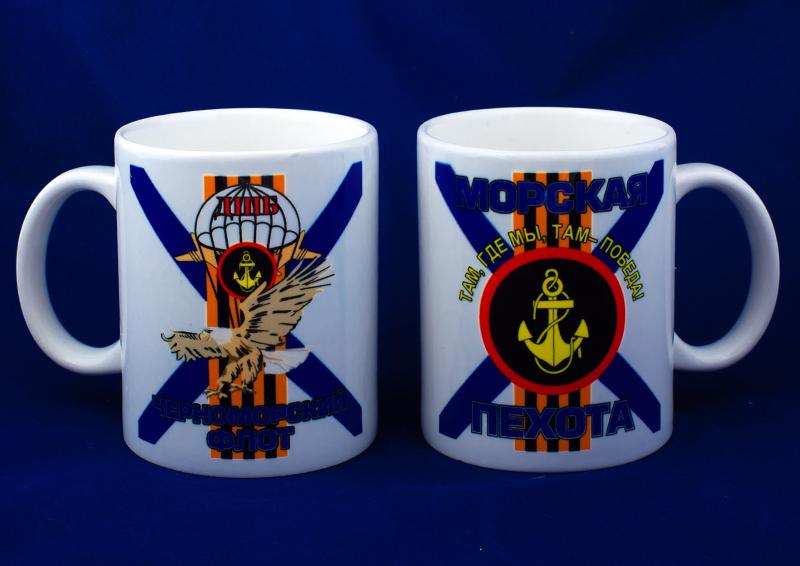 Кружка «ДШБ Морской пехоты»