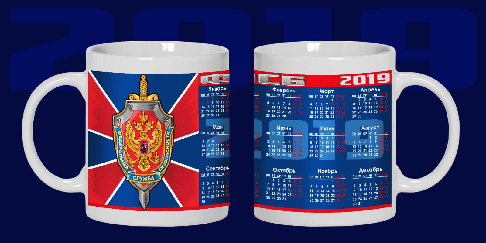 """Кружка ФСБ """"Календарь 2019"""""""