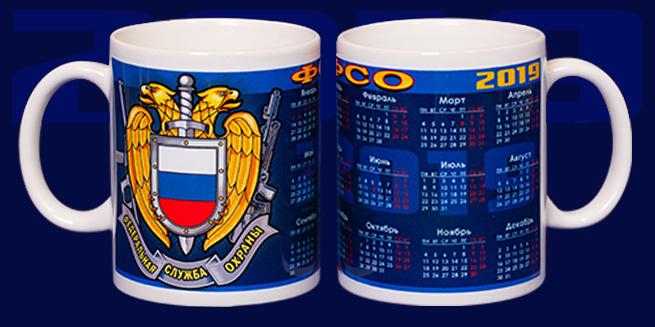 Кружка ФСО с календариком 2019