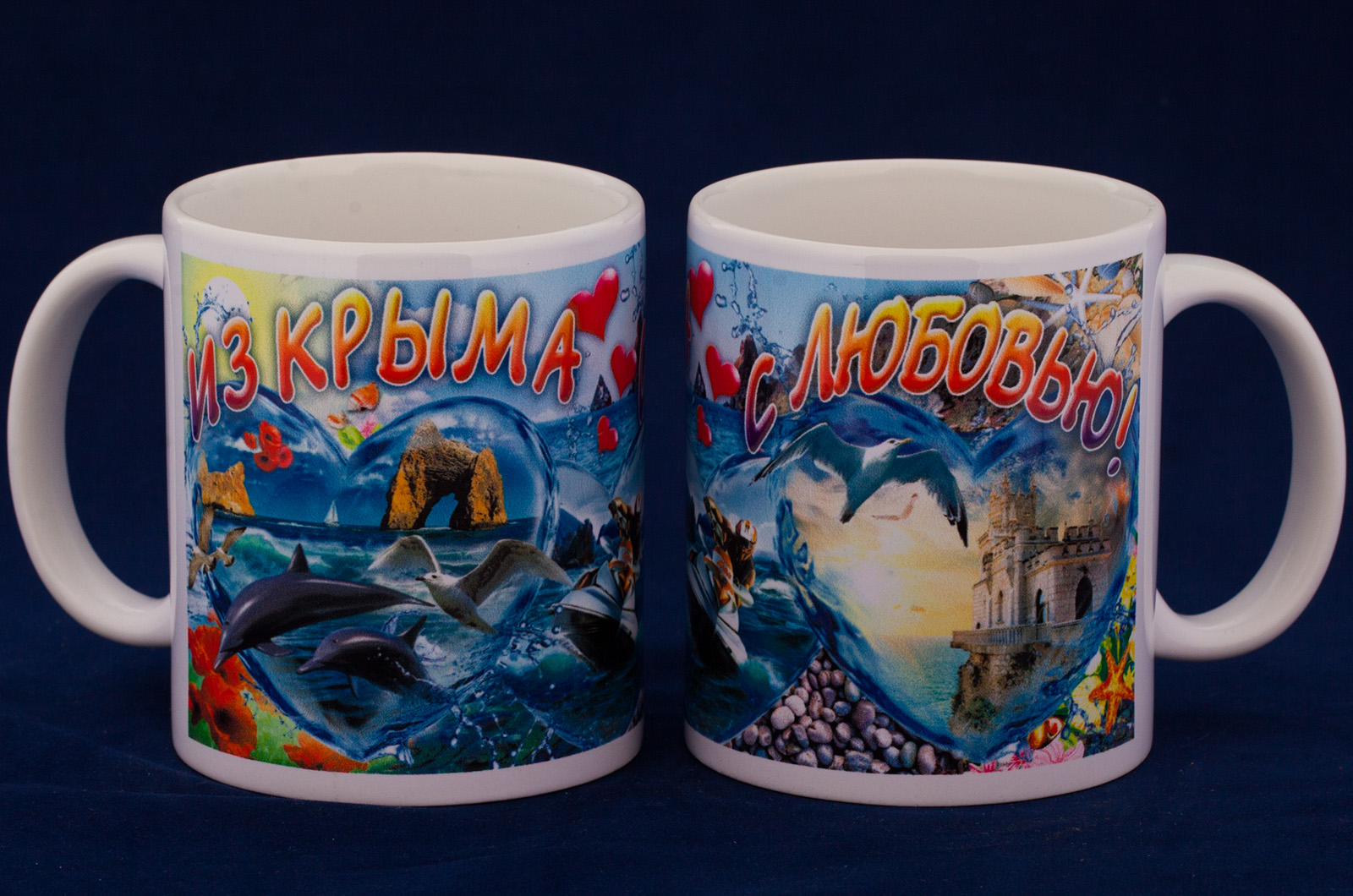 Кружки сувениры Черное море