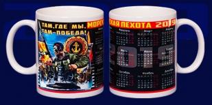 """Кружка """"Календарь на 2019 год"""" в подарок морпеху"""